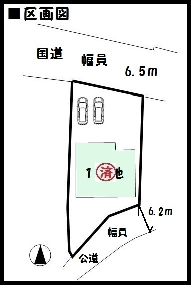 【香芝市下田東2期 新築一戸建て 】区画図面