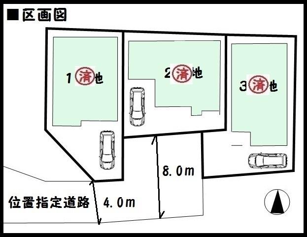 【奈良市四条大路4丁目 新築一戸建て】区画図面