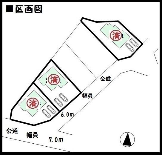【広陵町大野第2 新築一戸建て 】区画図面