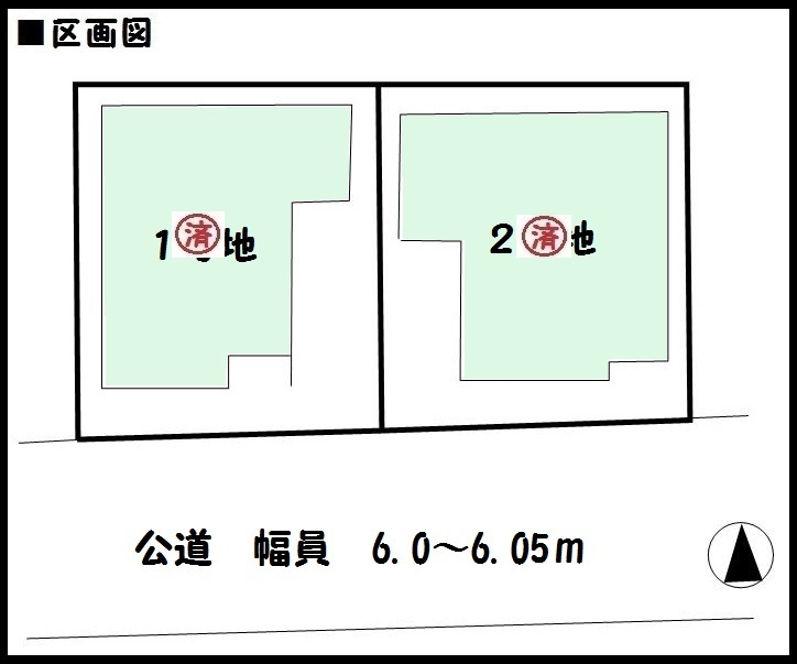 【橿原市南八木町 新築一戸建て 】区画図面