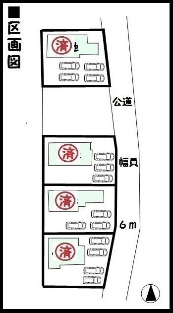 【大和高田市田井2期 新築一戸建て 】区画図面