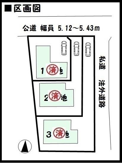 【奈良市古市町第10 新築一戸建て 】区画図面