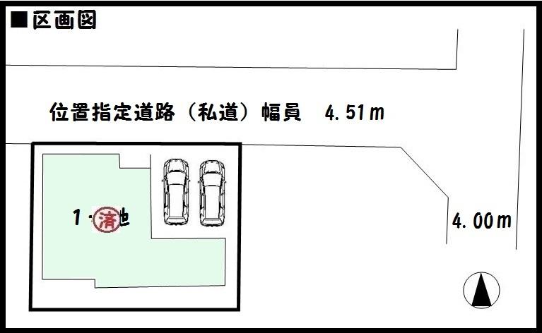 【奈良市西木辻町2期 新築一戸建て 】区画図面