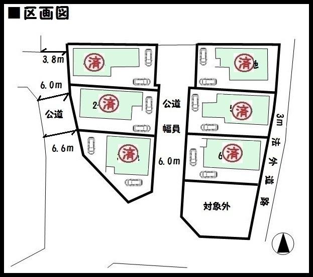【橿原市中曽司町3期 新築一戸建て 】区画図面