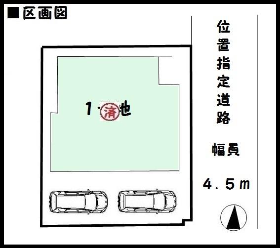 【葛城市八川 新築一戸建て 】区画図面