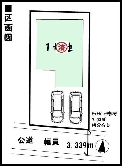 【奈良市東九条町第10 新築一戸建て 】区画図面