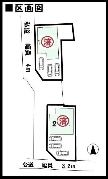 【天理市田町 新築一戸建て 】区画図面