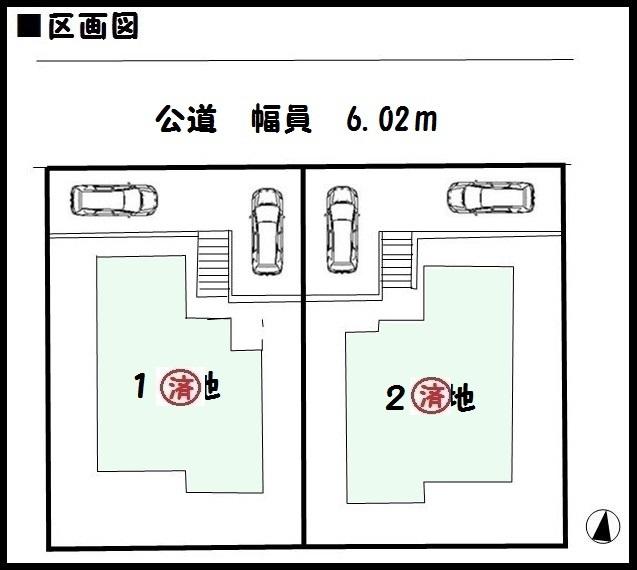 【生駒市第5東生駒 新築一戸建て 】区画図面