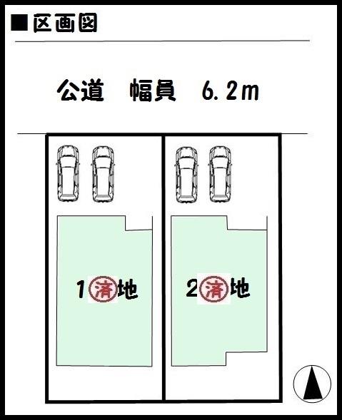 【奈良市神殿町第4 新築一戸建て 】区画図面