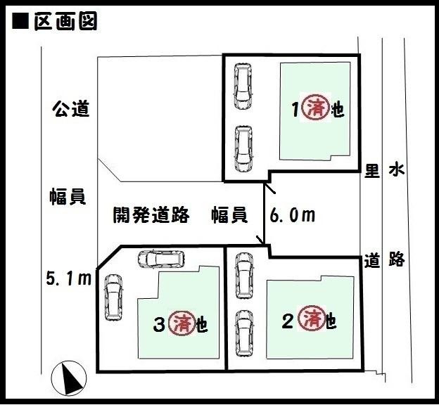 【大和高田市春日町 新築一戸建て 】区画図面