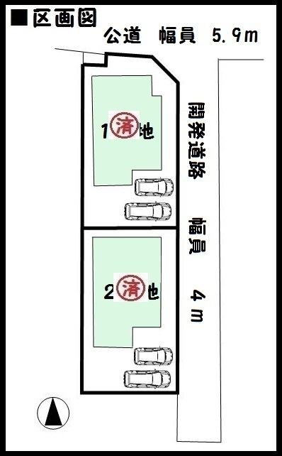 【桜井市粟殿第4 新築一戸建て 】区画図面