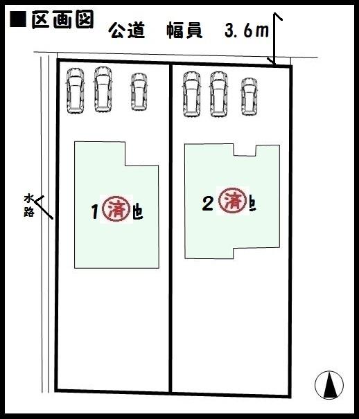 【大和高田市野口 新築一戸建て 】区画図面