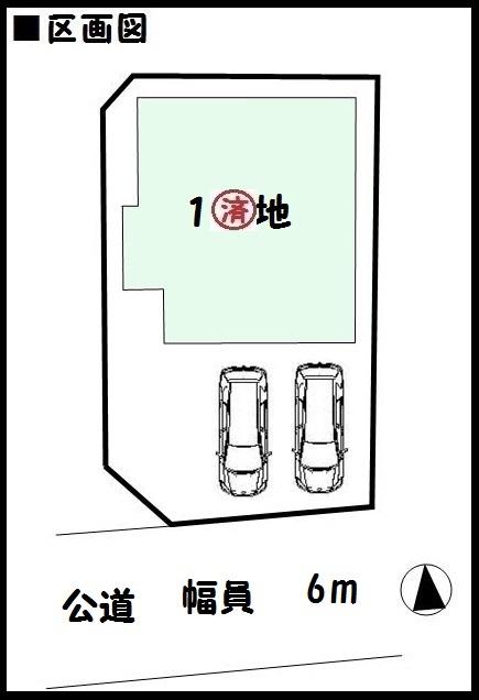 【奈良市大安寺7丁目 新築一戸建て 】区画図面