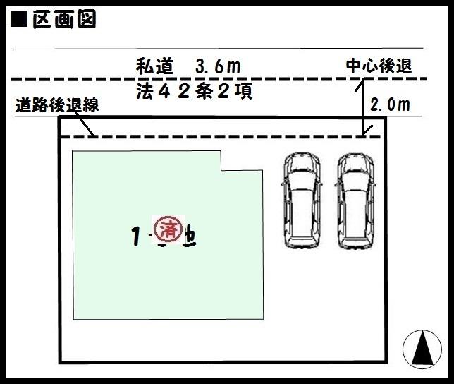 【橿原市葛本町5期 新築一戸建て 】区画図面