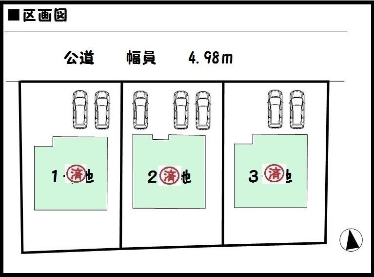 【奈良市若葉台第1 新築一戸建て 】区画図面