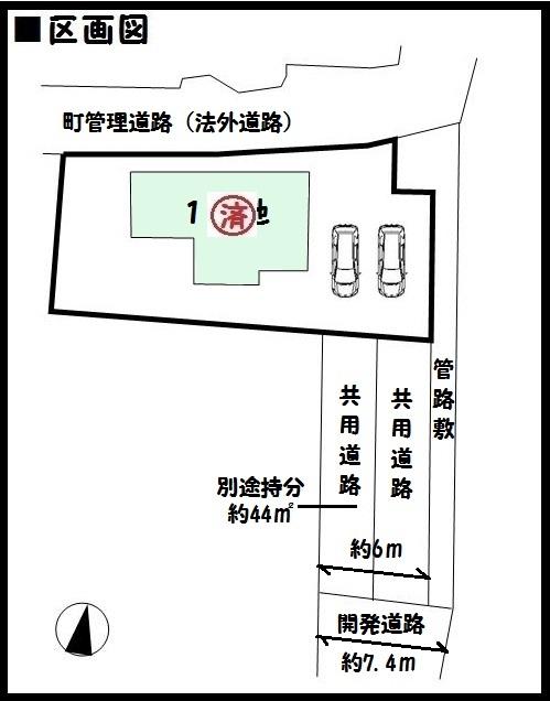 【広陵町南郷第5 新築一戸建て 】区画図面