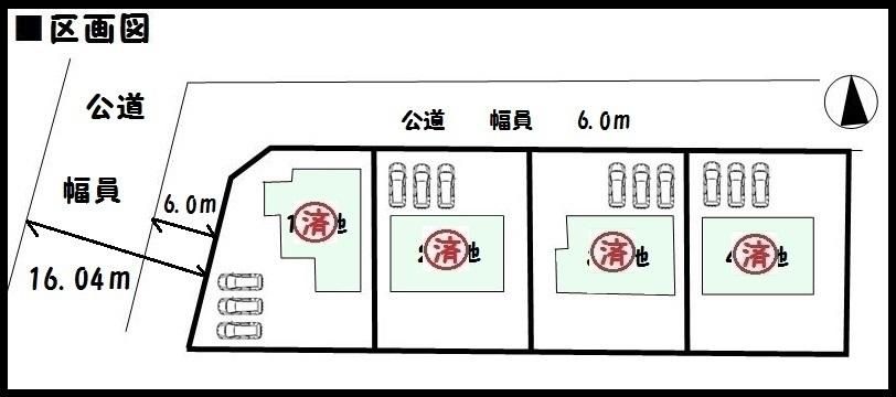 【木津川市城山台13期 新築一戸建て 】区画図面