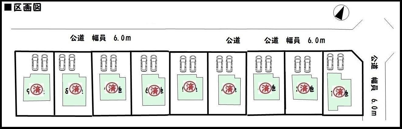 【木津川市梅美台第7 新築一戸建て 】区画図面