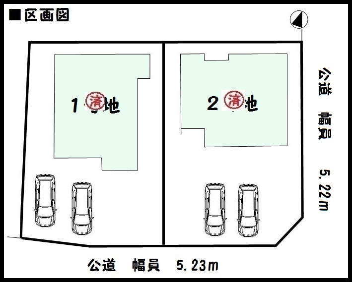 【奈良市第6鳥見町 新築一戸建て 】区画図面