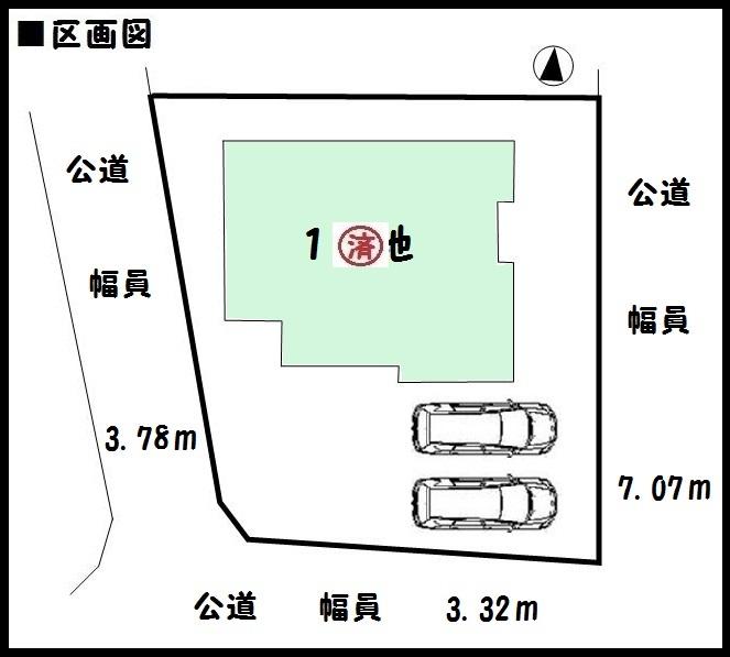 【奈良市第3三碓 新築一戸建て 】区画図面