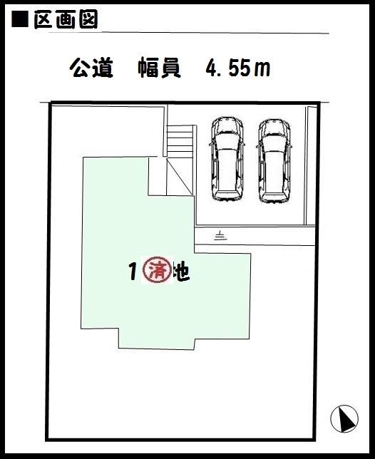 【生駒市第1あすか台 新築一戸建て 】区画図面