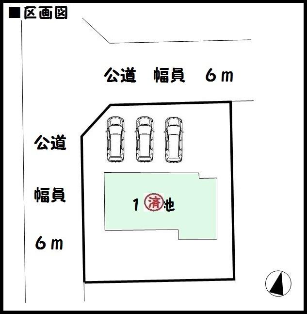 【木津川市州見台4丁目 新築一戸建て 】区画図面