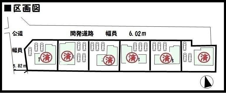 【上牧町中筋出作 新築一戸建て 】区画図面