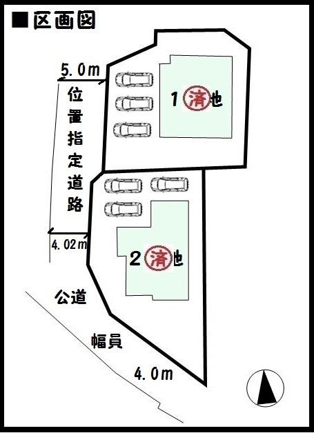 【生駒市西旭ヶ丘 新築一戸建て 】区画図面