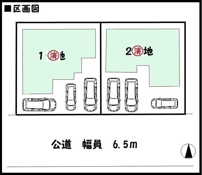 【奈良市南京終町5丁目 新築一戸建て 】区画図面