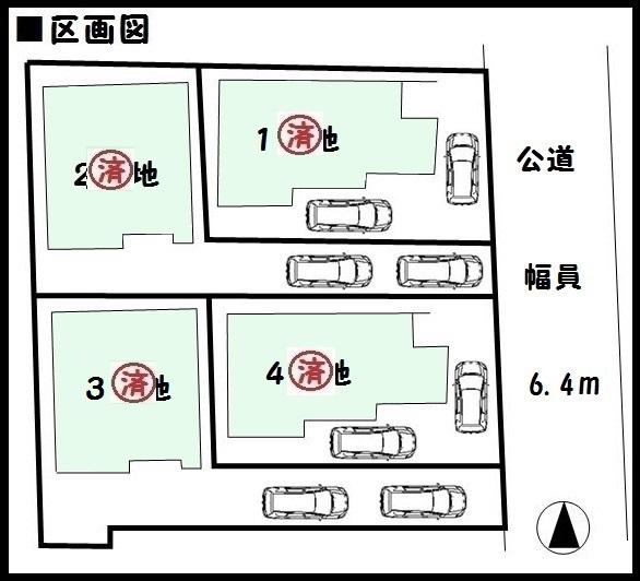 【奈良市南京終町2丁目 新築一戸建て 】区画図面