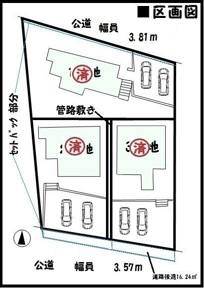 【奈良市第6六条 新築一戸建て 】区画図面