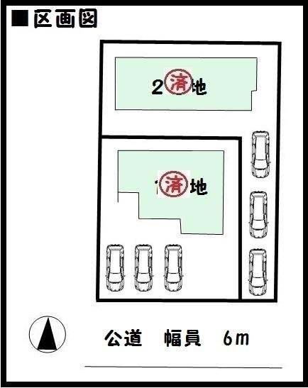 【奈良市学園大和町4丁目第2 新築一戸建て 】区画図面