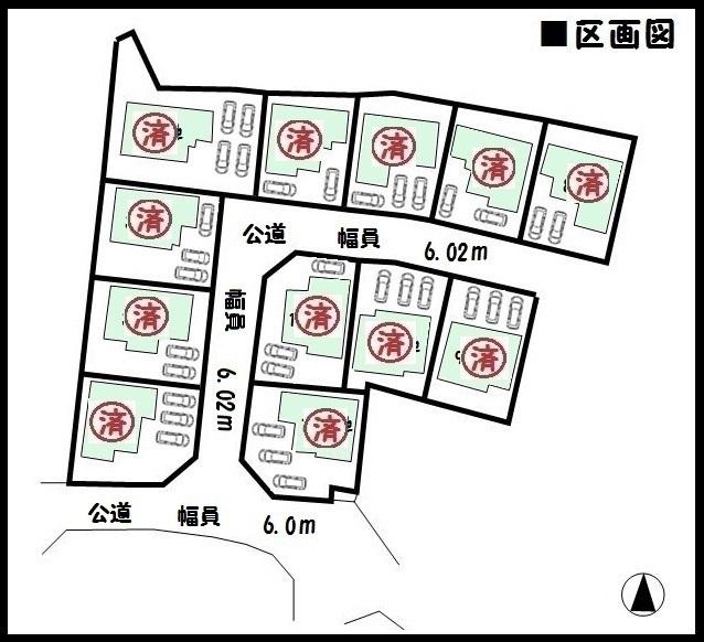 【河合町穴闇2期 新築一戸建て 】区画図面