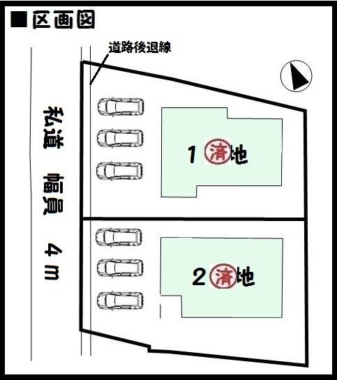 【奈良市学園朝日元町2期 新築一戸建て 】区画図面