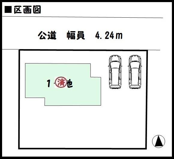 【天理市第4小路町 新築一戸建て 】区画図面