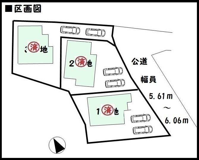 【橿原市久米町 新築一戸建て 】区画図面