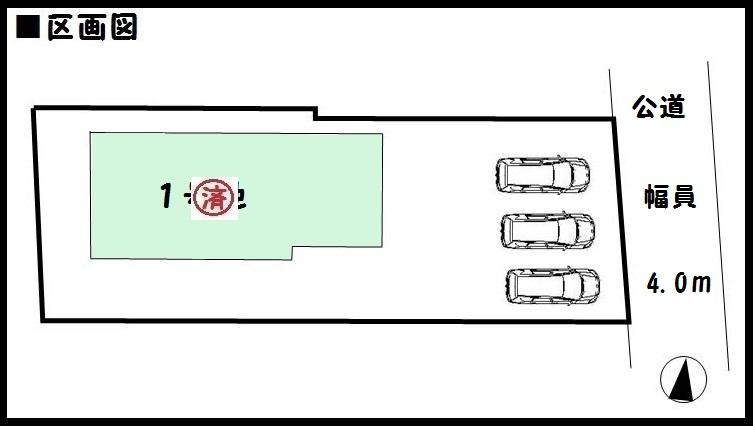 【河合町川合 新築一戸建て 】区画図面