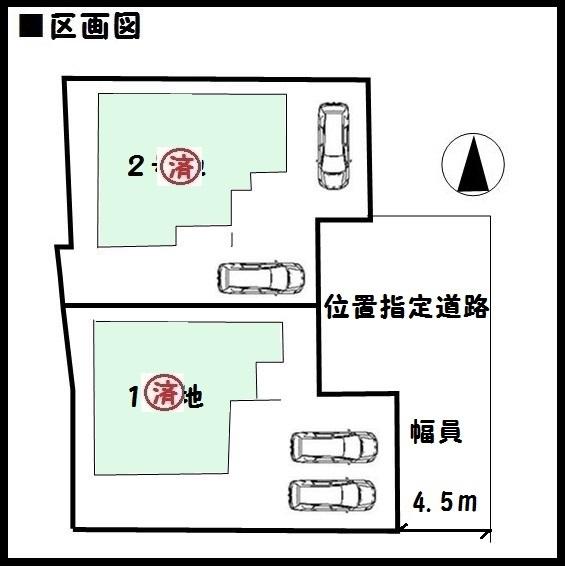 【奈良市東九条町第9 新築一戸建て 】区画図面