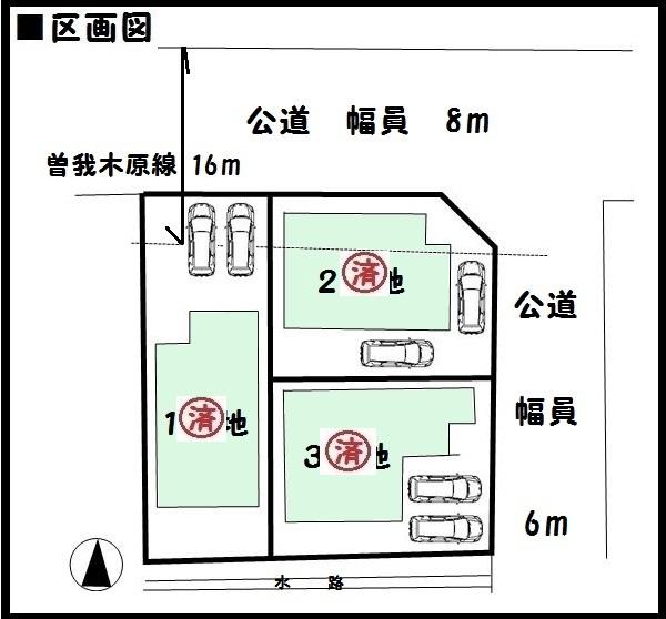 【橿原市小綱町4期 新築一戸建て 】区画図面