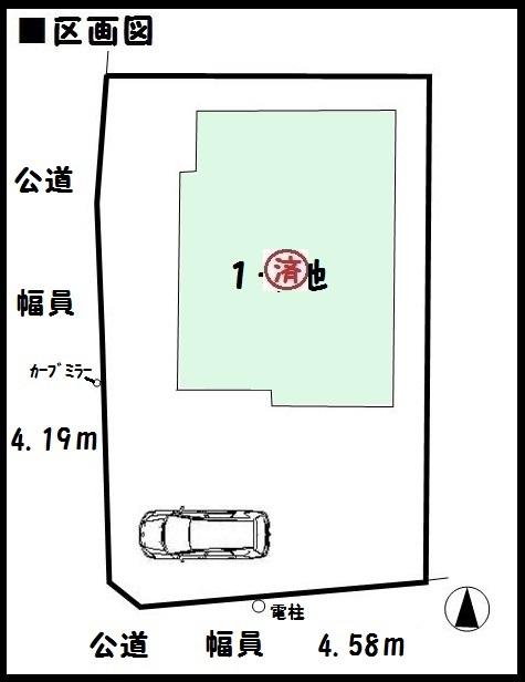 【奈良市第6大安寺 新築一戸建て 】区画図面