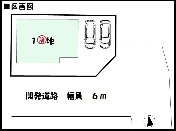 【桜井市谷3期 新築一戸建て 】区画図面