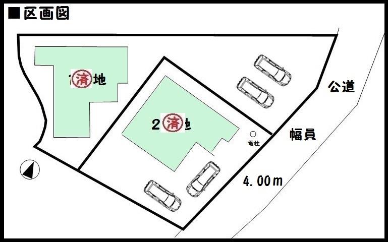 【奈良市第14中山町 新築一戸建て 】区画図面