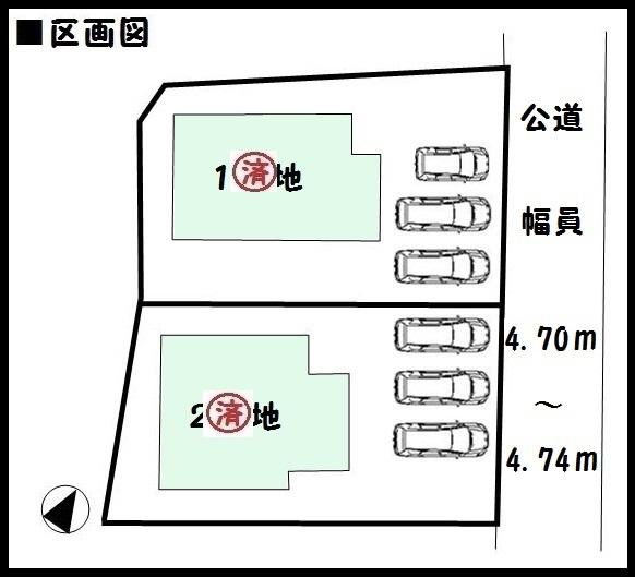 【奈良市六条2期 新築一戸建て 】区画図面