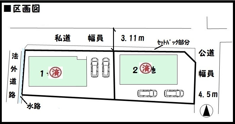 【天理市丹波市町 新築一戸建て 】区画図面