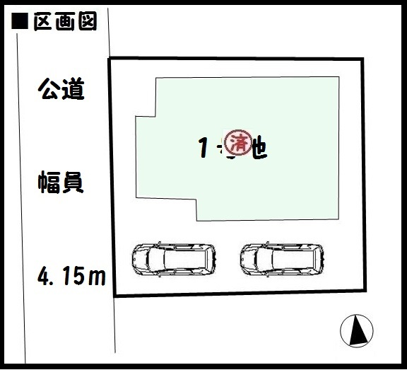 【奈良市田中町 新築一戸建て 】区画図面