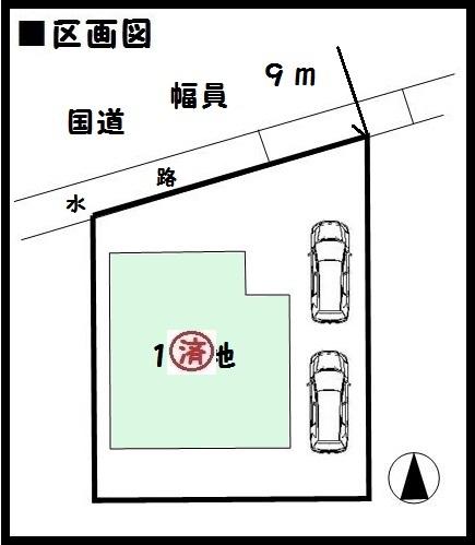 【橿原市四条町2期 新築一戸建て 】区画図面