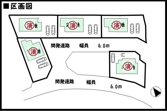 【奈良市石木町第1 新築一戸建て 残り1区画!】区画図面