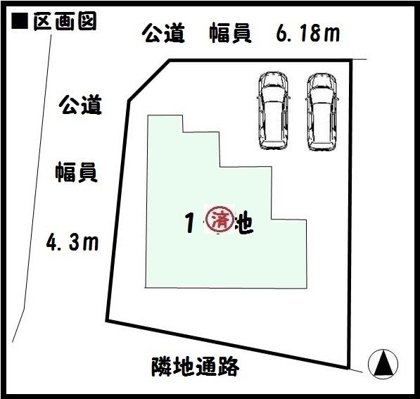 【生駒市第4あすか野南 新築一戸建て 】区画図面