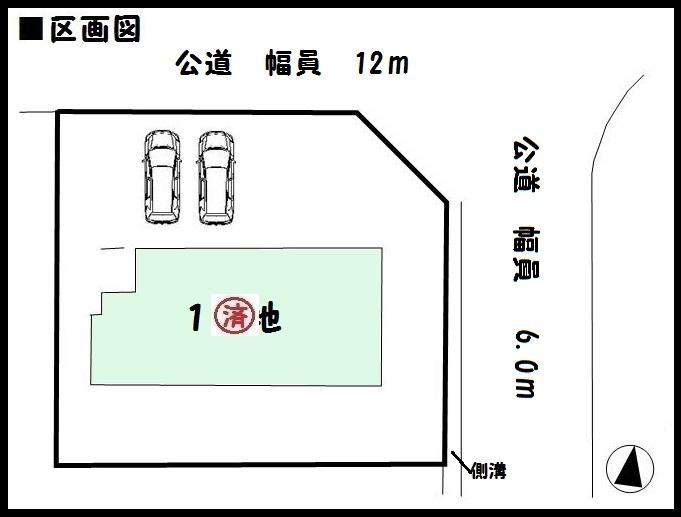 【生駒市あすか野南2丁目 新築一戸建て】区画図面