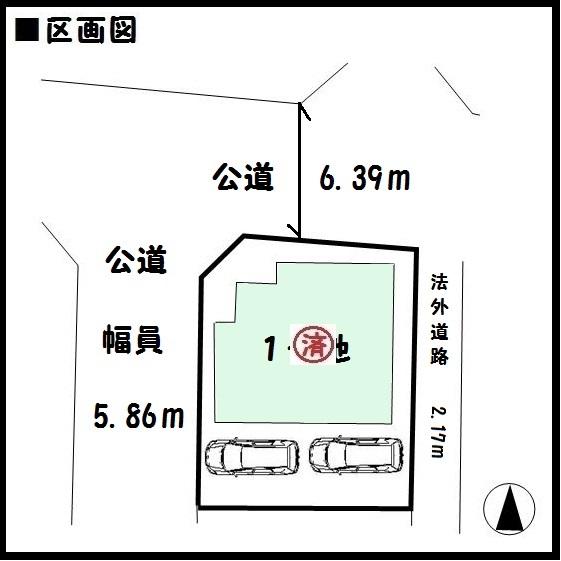 【橿原市東坊城町 新築一戸建て 】区画図面